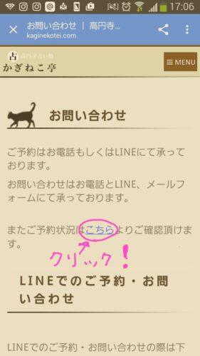 5362271027637.LINE